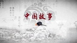 """国家发展改革委区域开放司原司长赵艾: """"十四五""""时期,""""一带一路""""如何在世界讲好中国故事"""