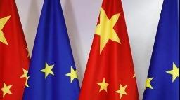 中欧投资协定谈判完成,对中国有何影响?清华大学史志钦教授独家解读
