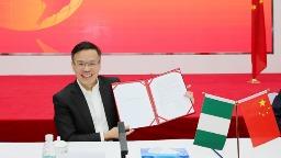 中材建设签约尼日利亚两条6000TPD熟料水泥线EPC项目