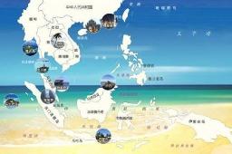 东南亚投资热门国家与投资热点有哪些?