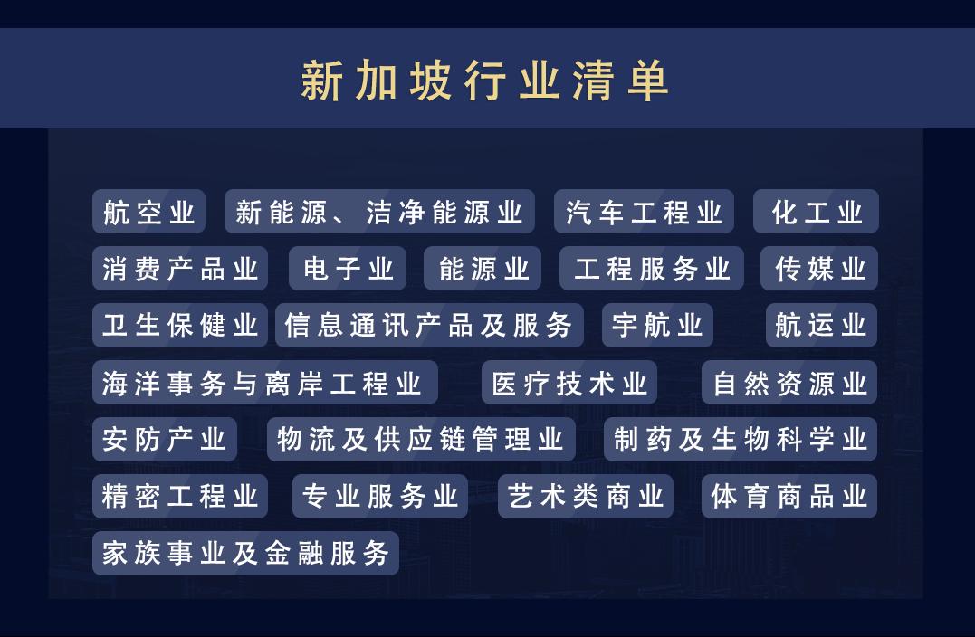 2020.08.31_海外公司拓展4.png