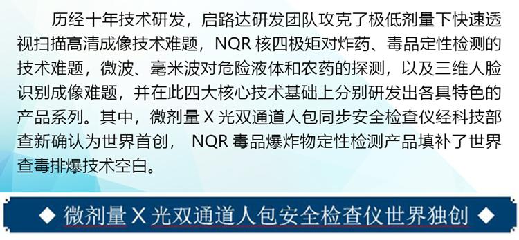 2020.10.19_产品店铺首页_起路达3.png