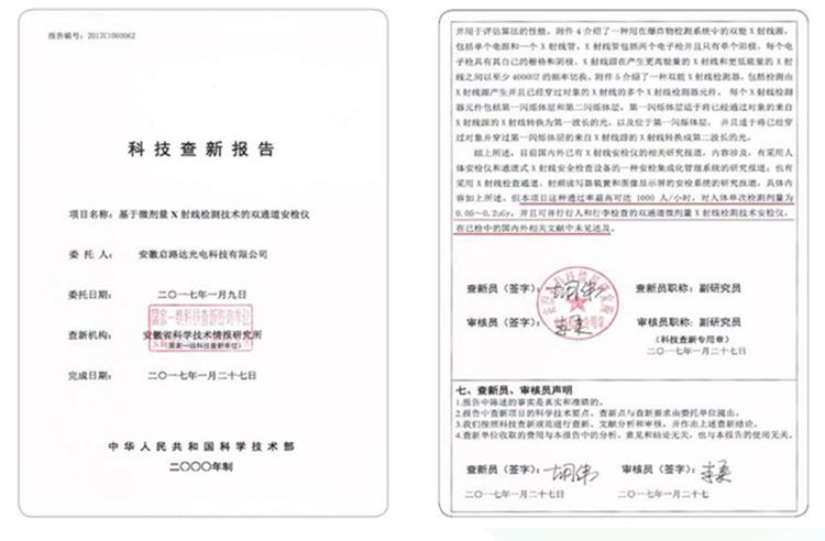2020.10.19_产品店铺首页_起路达4.png