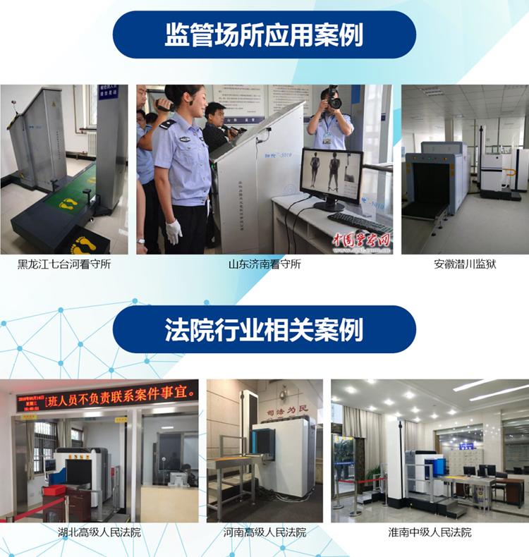 2020.10.19_产品店铺首页_起路达6.png
