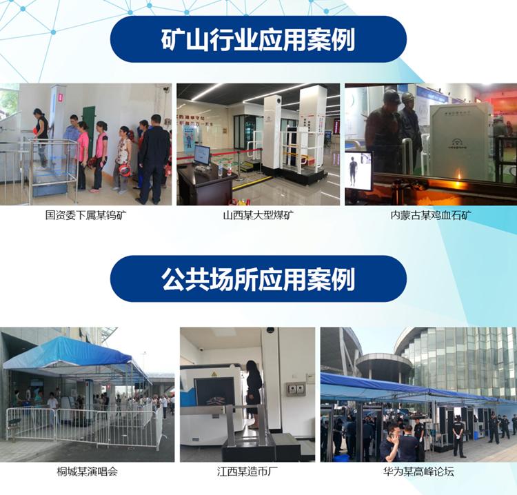 2020.10.19_产品店铺首页_起路达7.png