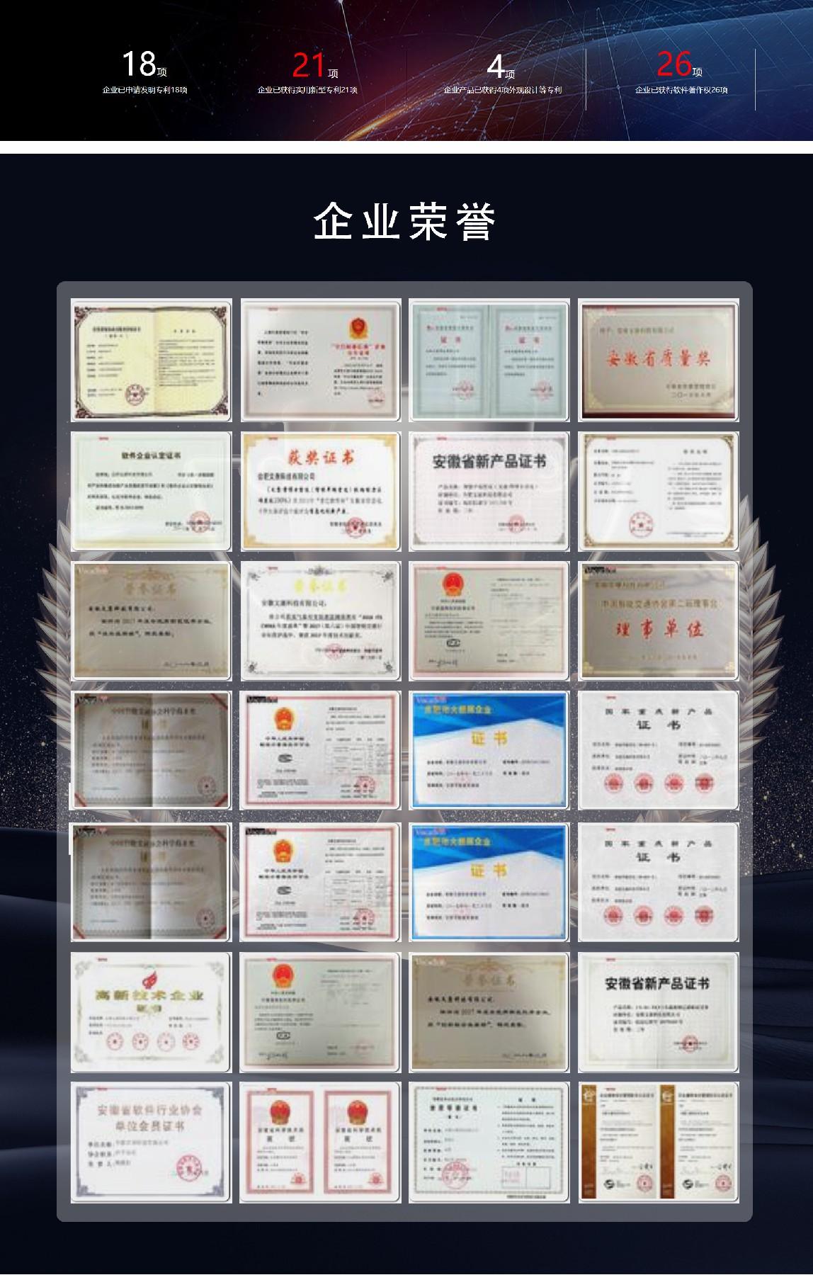 2020.10.15_产品店铺3.jpg