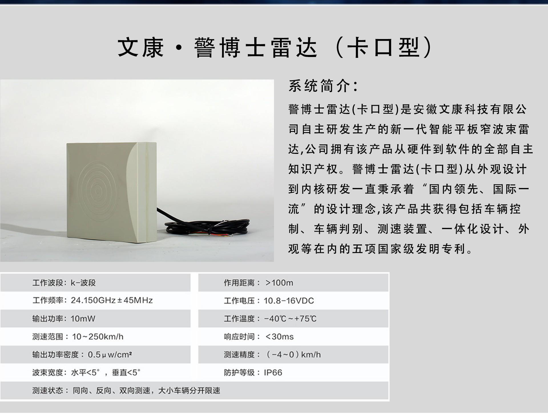 2020.11.02_详情页_保安全系列_2.jpg