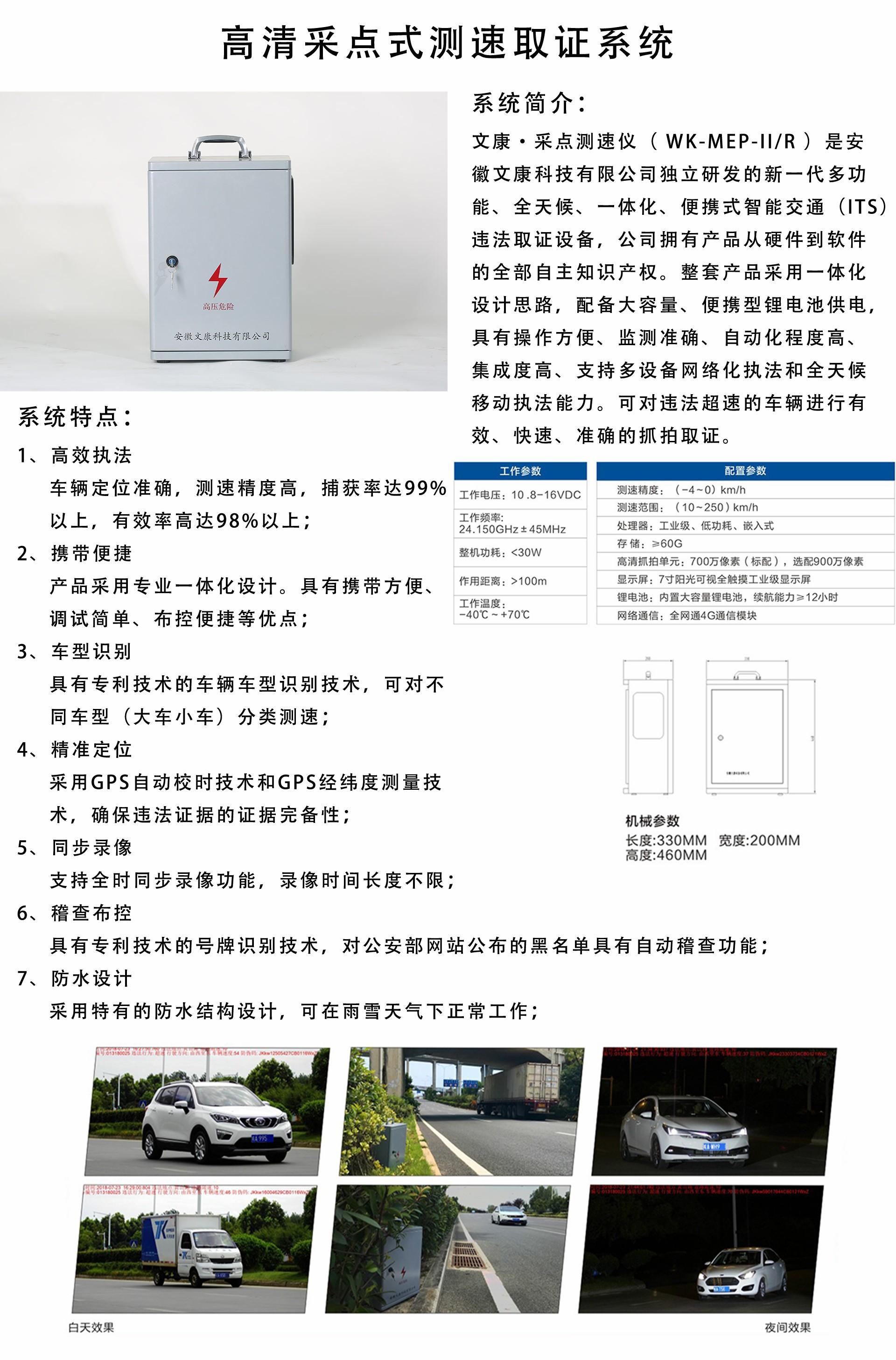 2020.11.02_详情页_保安全系列_11.jpg