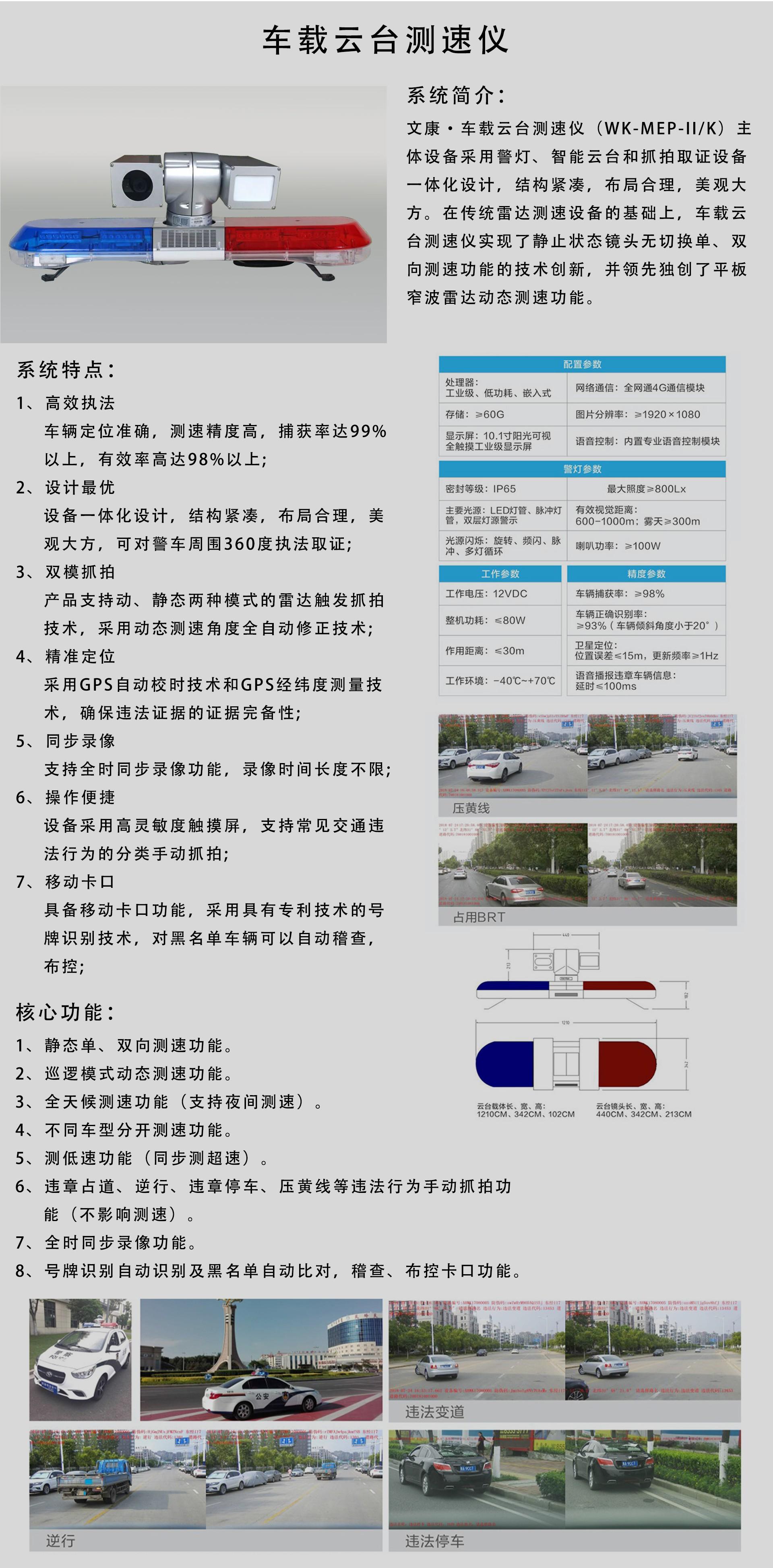 2020.11.02_详情页_保安全系列_12.jpg