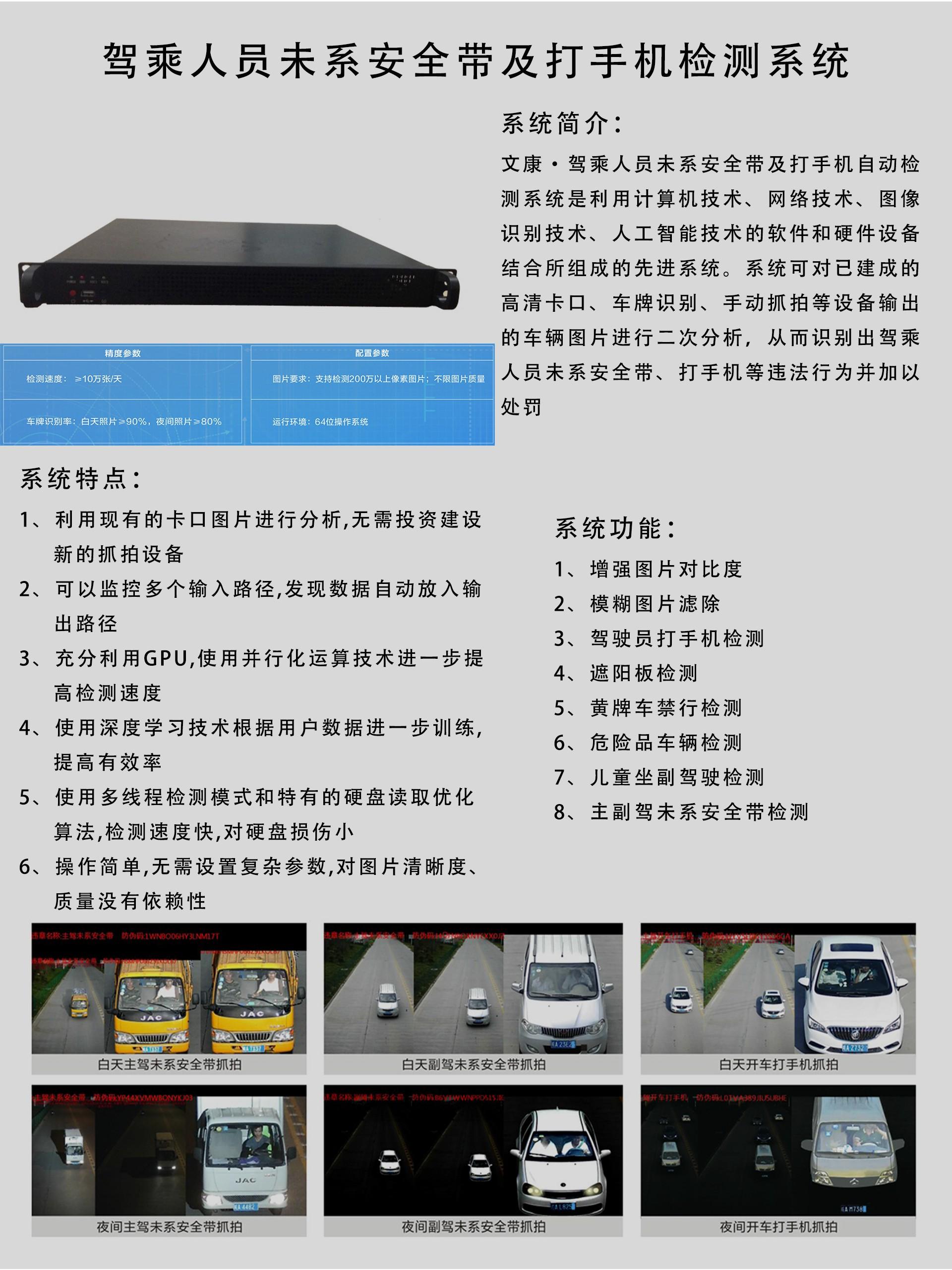 2020.11.02_详情页_保安全系列_14.jpg