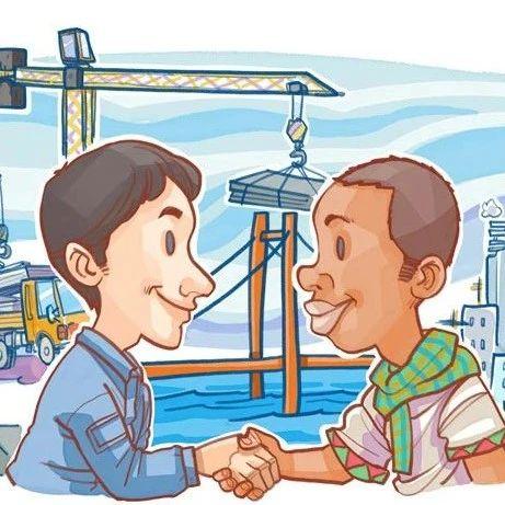 """观察丨""""一带一路""""倡议在沿线主要区域的进展·非洲篇"""